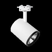 Đèn rọi LED loại điều chỉnh - MARCO